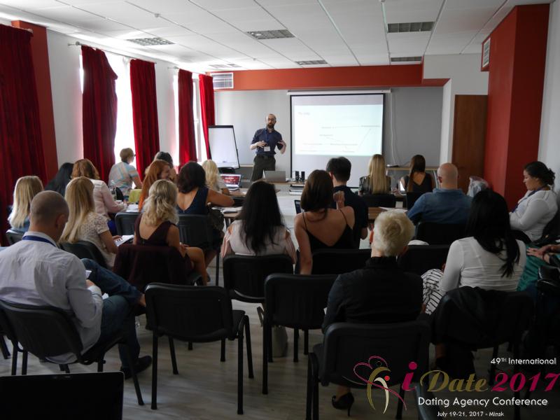 Ivan Vedenin at the July 20-21, 2017 Minsk International Romance Business Conference